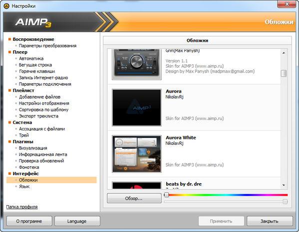 AIMP 3.60 Build 1503 Final