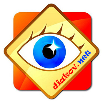 FastStone Image Viewer 6.2 Corporate