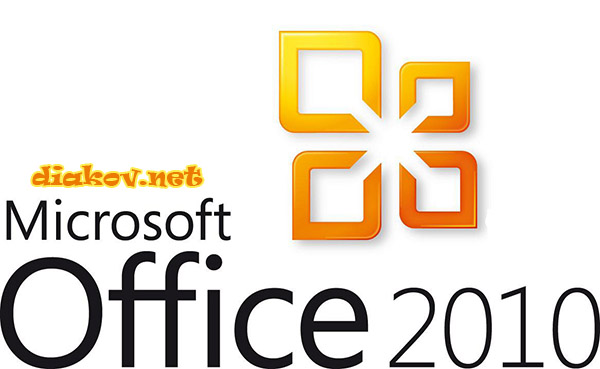 Microsoft Office 2010 Professional Plus 14.0.7137.5000 SP2