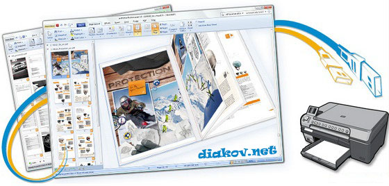 priPrinter Professional 6.3.0 Build 2387