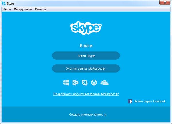 Skype 6.16.0.105 Final