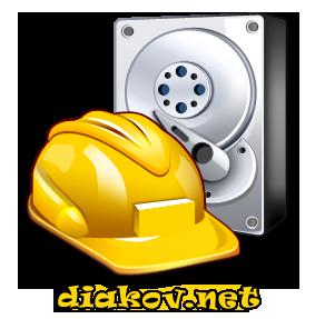 Recuva 1.53.1087 Professional | Technician Edition