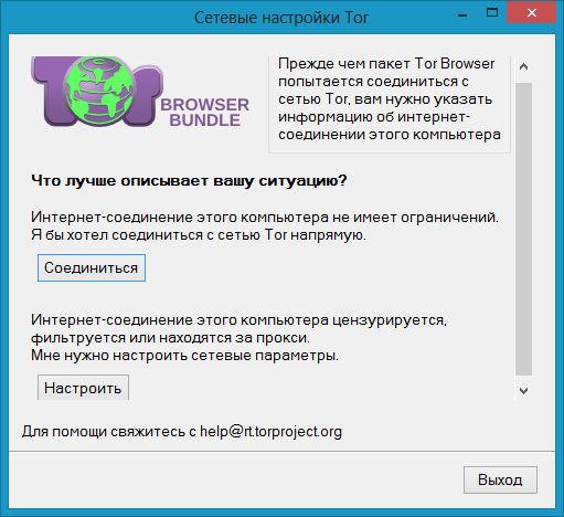 Tor Browser Bundle 3.6.2