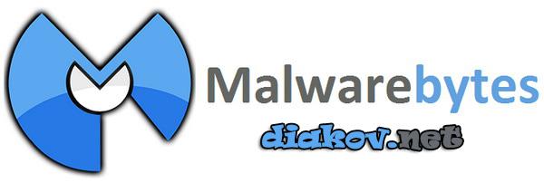 Malwarebytes Anti-Malware 2.0.4.1028 Premium
