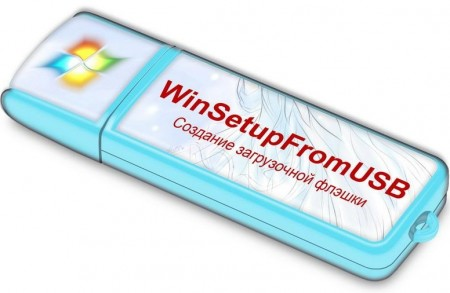 WinSetupFromUSB 1.8