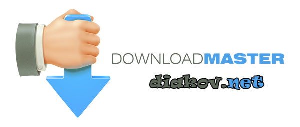 Download Master 6.13.1.1563
