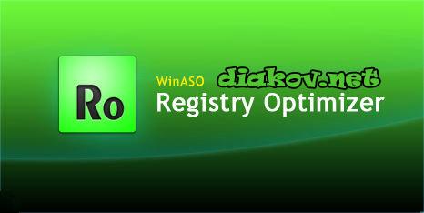 WinASO Registry Optimizer 5.2 Final