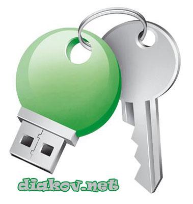 Rohos Logon Key 3.2