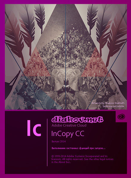 Adobe InCopy CC 2014 10.0.0.70