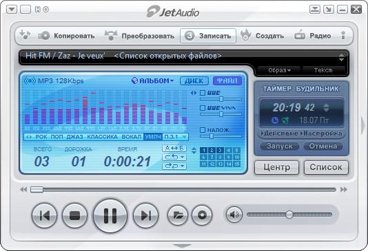 jetAudio 8.1.5.10314 Plus