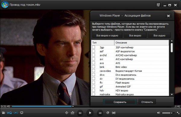 Windows Player 3.5.2.0 + Portable
