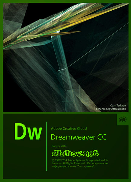 Adobe Dreamweaver CC 2014.1 Build 6947