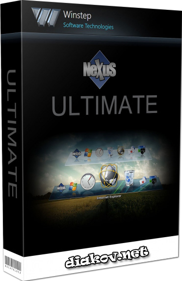 Winstep Nexus Ultimate 17.1