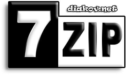 7-Zip 16.04 Final