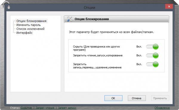 IOBit Protected Folder Pro 1.2 DC 15.07.2015