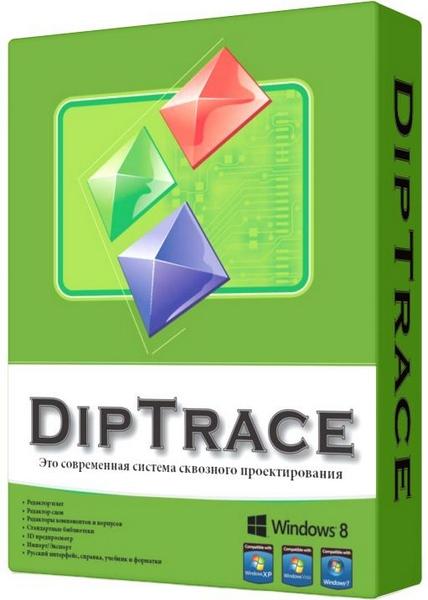 DipTrace 2.4.0.2