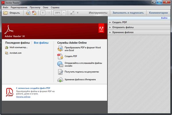 Adobe Reader XI 11.0.20