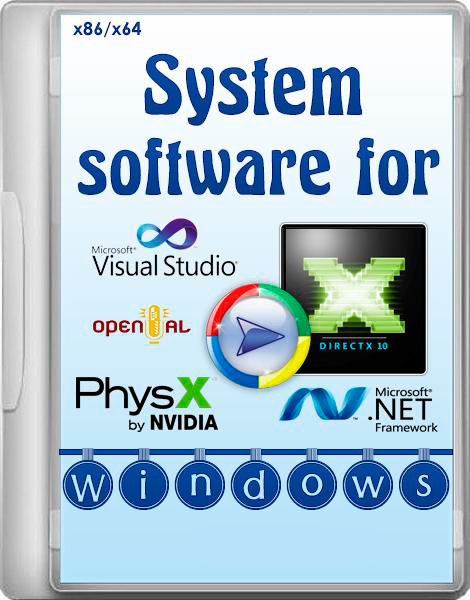 System Software for Windows 3.0.5