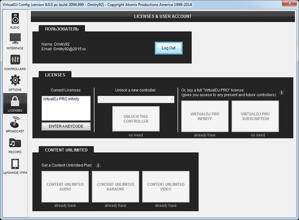 Virtual DJ Pro Infinity 8.0.0.2094.899 + Plugins