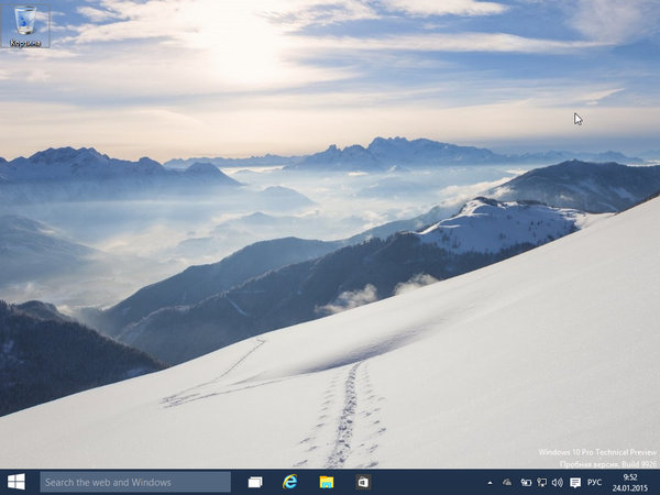 Microsoft Windows 10 build 9926 Technical Preview