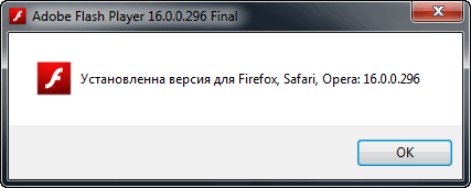 Adobe Flash Player 16.0.0.305 Final