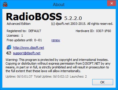 RadioBOSS Advanced 5.2.2.0 Final