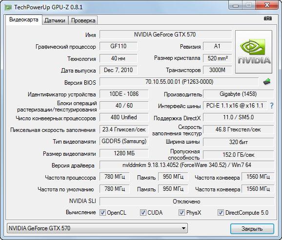 GPU-Z 0.8.1
