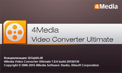 4Media Video Converter Ultimate 7.8.6 Build 20150130 + RUS