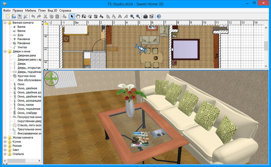 Sweet home 3d 3.2 portable free download crack