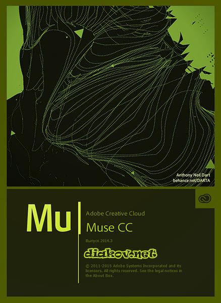Adobe Muse CC 2014.3.2.11