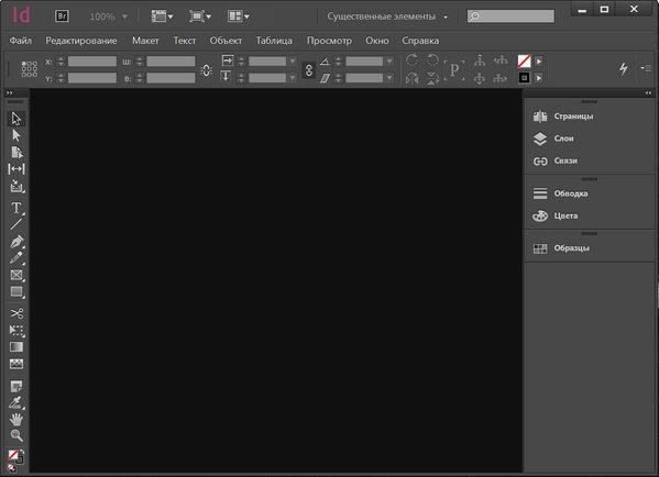 Adobe InDesign CC 2014.2 10.2.0.69