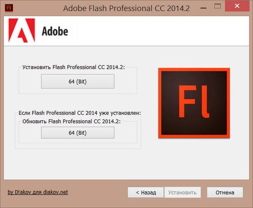 Adobe Flash Professional CC 2014.2 14.2.0.20