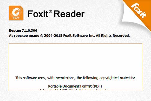 Foxit Reader 7.1.0.306
