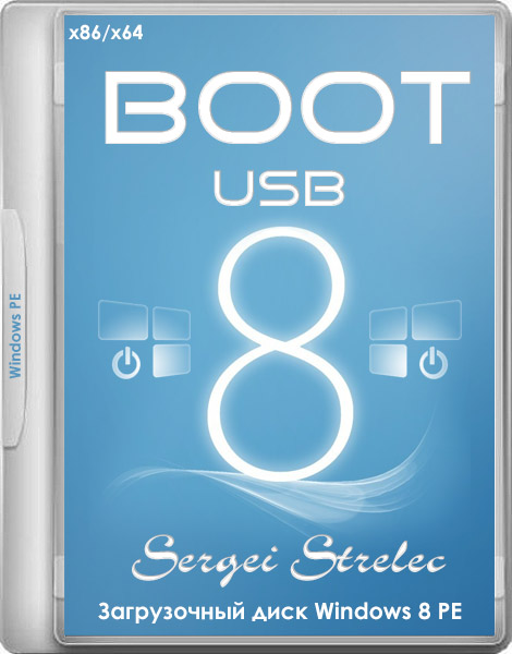 Boot USB Sergei Strelec 2015 8.0
