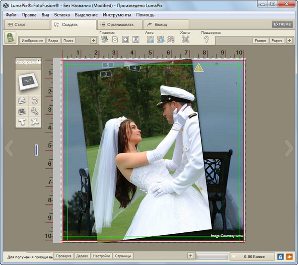LumaPix FotoFusion 5.5 Build 108520 Extreme Edition + Rus
