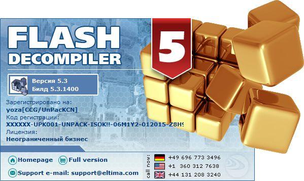 Eltima Flash Decompiler Trillix 5.3.1400 Final