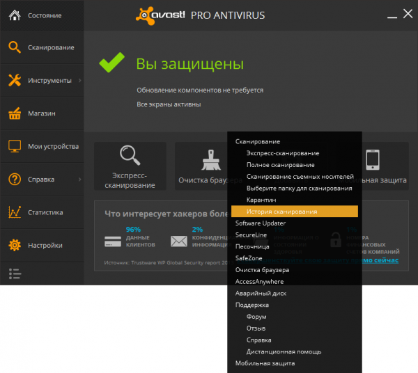 Avast! Pro Antivirus | Internet Security | Premier 2015 v10.0.2214
