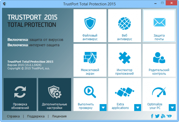 TrustPort Total Protection 2015 15.0.1.5424