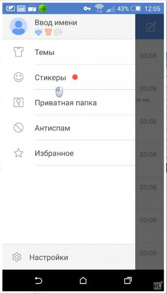 GO SMS Pro Premium 6.25 build 262 + Plugins & Langpack