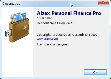 Personal Finances Pro 5.9.0.5102