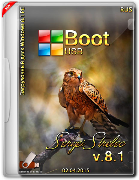 Boot USB Sergei Strelec 2015 Win PE 8.1