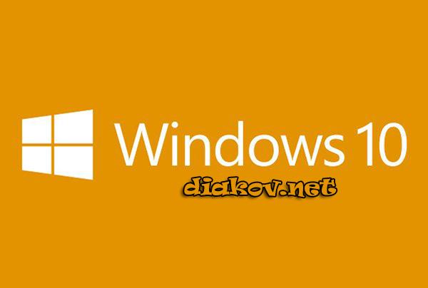 Microsoft Windows 10 Pro Technical Preview 10051