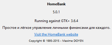 HomeBank 5.0.1