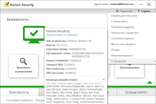 Norton Security 22.2.0.31