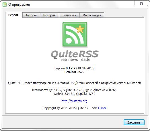 QuiteRSS 0.17.7 + Portable