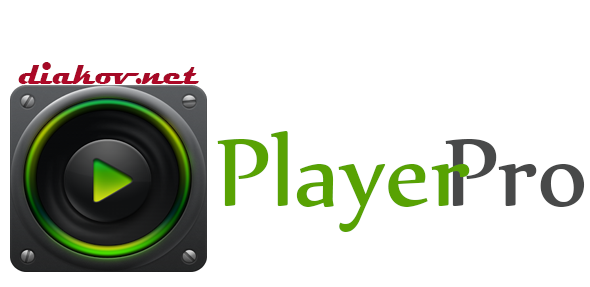 PlayerPro Music Player 3.95 + DSP Pack