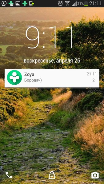 Lollipop Lockscreen Android L Premium 1.62