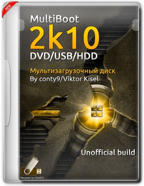 MultiBoot 2k10 v.5.12 Unofficial Build