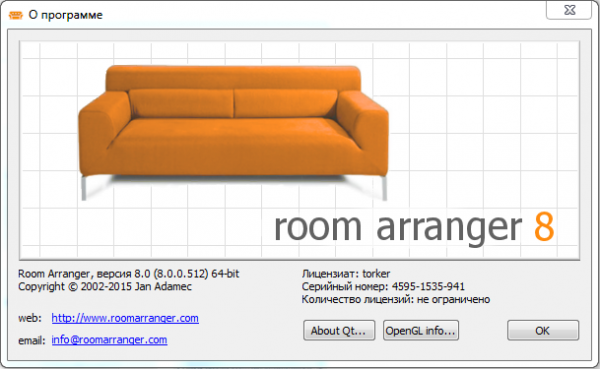 Room Arranger 8.0