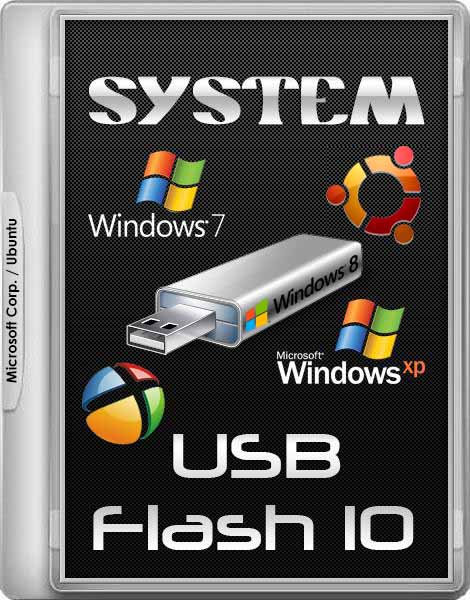 System USB-Flash 10 v.4.2